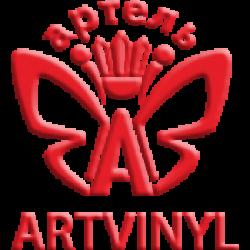 Артвинил